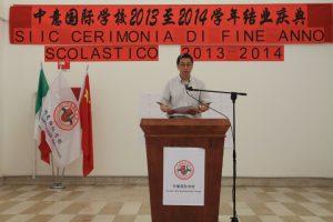 中意国际学校教导主任王福生博士宣读Veneto大区教育厅发来贺电