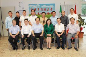 中意国际学校领导与国务院侨办领导亲切合影留念