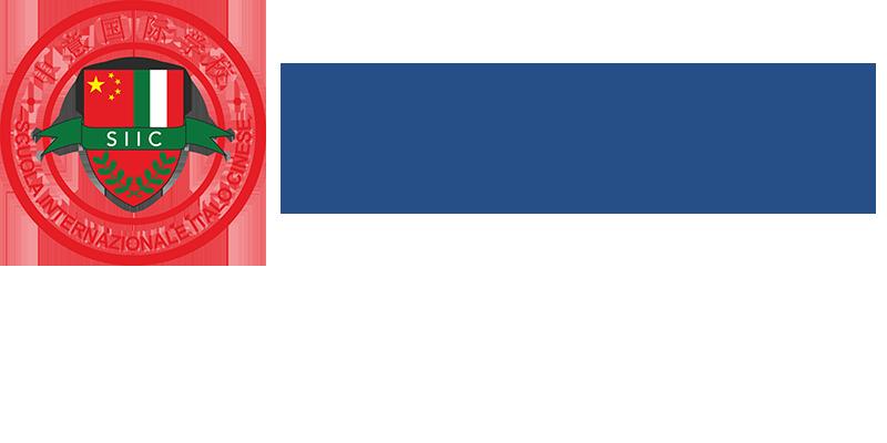 logo-siic-finale