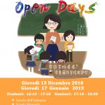 opendays正面