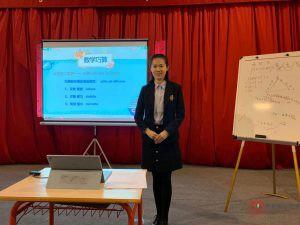 国侨办外派数学教育专家刘超老师