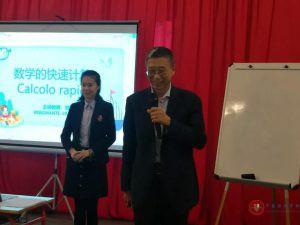 中意国际学校副校长王福生教授(右)上台致辞