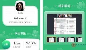 Tramite vari report, si possono leggere dati relativi a partecipanti di studenti e docenti